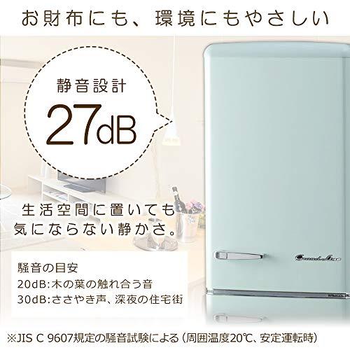 Grand-Line2ドアレトロ冷凍冷蔵庫198LARE-198LWレトロホワイト