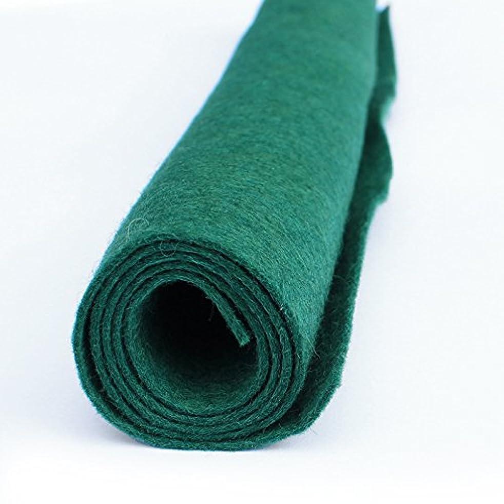 Hunter Green - Wool Felt Oversized Sheet - 35% Wool Blend - 1 12x18 inch sheet
