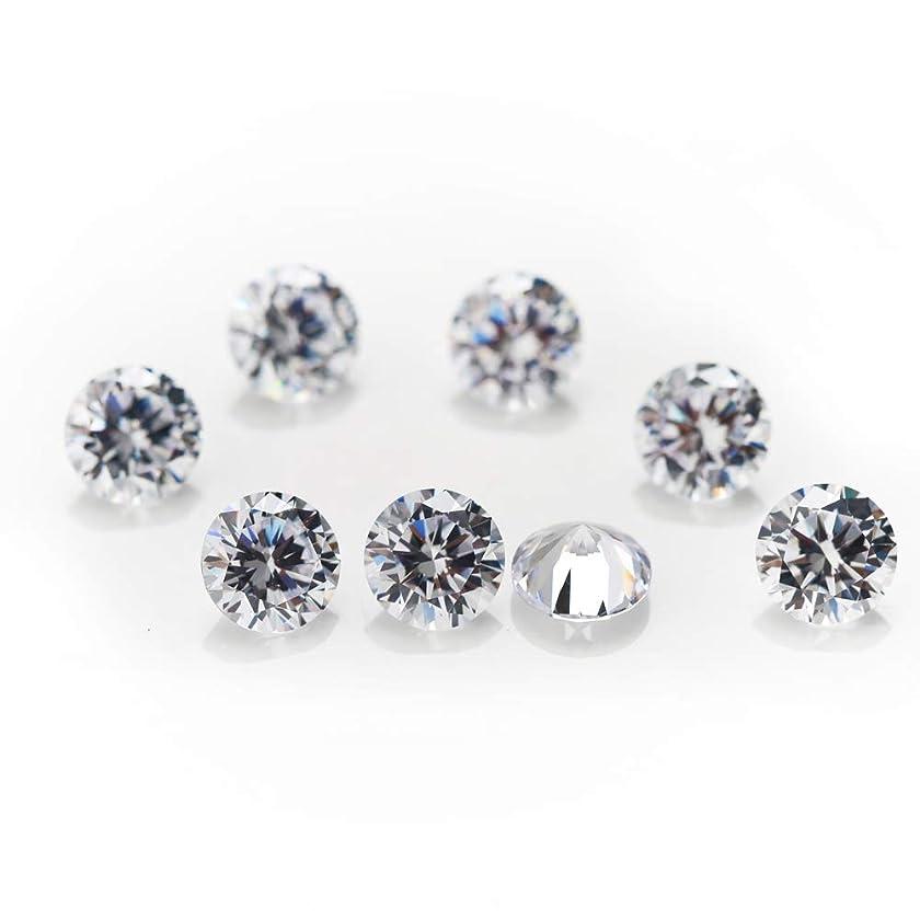 1000PCS 1.0MM 5A Round Machine Cut White Cubic Zirconia Stone Loose CZ Stones (1.0mm)