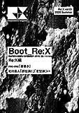 Re:X vol.1
