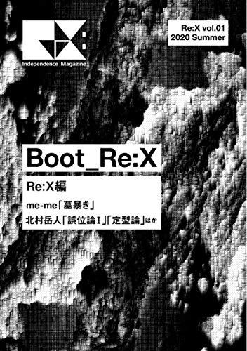 Re:X vol.1の詳細を見る