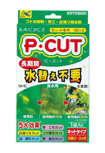 寿工芸 P・カットネット