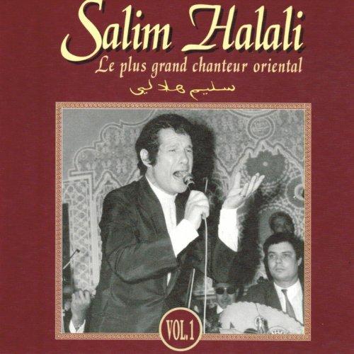 Salim Halali, le plus grand chanteur oriental, vol. 1