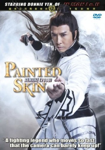 Painted Skin [Import USA Zone 1]