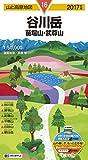 山と高原地図 谷川岳 苗場山・武尊山 2017 (登山地図   マップル)