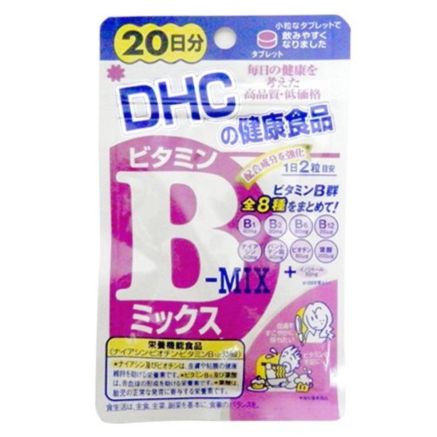 オート生活適切にDHC ビタミンBミックス 20日分 40粒
