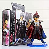 Huhu Anime Dragon Ball Z Legend of Saiyan Vegeta King Vegeta S Father Figure Action PVC Figure da collezione Doll 22Cm