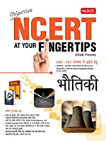 Objective NCERT Fingertip Physics XI-XII