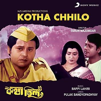 Kotha Chhilo (Original Motion Picture Soundtrack)