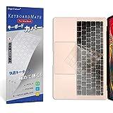 Digi-Tatoo 極めて薄く キーボードカバー Apple MacBook Pro/MacBook Air 全シリーズ 日本語配列JIS 高い透明感 TPU材质 防水防塵カバー タッチバー 超薄0.18mm