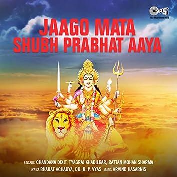 Jaago Mata Shubh Prabhat Aaya (Mata Bhajan)