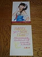 佐藤すみれ AKB48 チームB 2012年 AKB48 オリジナル 年賀状 年賀ハガキ はがき 印刷メッセージ入