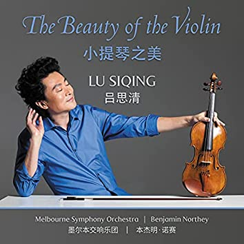 The Beauty of the Violin