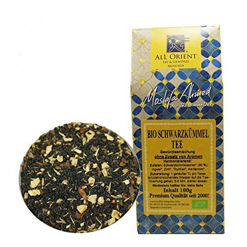 All Orient BIO Schwarzkümmel-Tee | 100g | Gewürztee | loser Tee | ayurvedische Gewürze | ohne Zusatz von Aromen | ohne Teein | BIO-Qualität | naturbelassen | Nigella Sativa