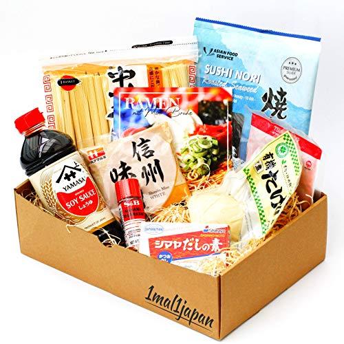 Ramen Kochset für japanische Nudelsuppe (für 8 Portionen, 7-teiliges Set, inkl. Anleitung), Geschenkidee
