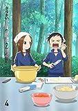 からかい上手の高木さん2 Vol.4 Blu-ray