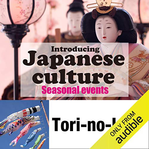 Introducing Japanese culture -Seasonal events- Tori-no-Ichi Titelbild