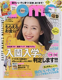 Como(コモ) 2016年 02 月号 [雑誌]