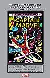 Captain Marvel Masterworks Vol. 6 (Captain Marvel (1968-1979))