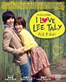 I Love Lee Taly Korean Tv Drama Dvd