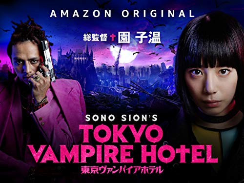 Tokyo Vampire Hotel - Season 1