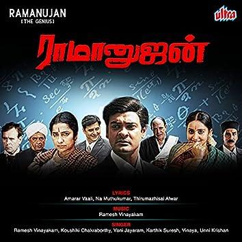 Ramanujan (The Genius)