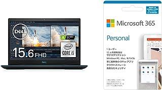 Dell ゲーミングノートパソコン Dell G3 15 3500 ブラック Win10/15.6FHD/Core i5-10300H/8GB/256GB SSD+1TB HDD/GTX1650 NG35G5A-AWLB Microsoft 3...