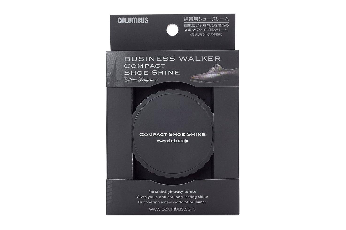 仕える特に変成器コロンブス ビジネスウォーカー 携帯用 靴磨き コンパクト シューシャイン 無色