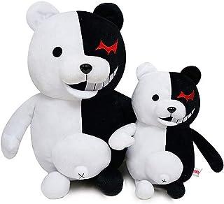 25cm/43cm Monokuma Bear Danganronpa Soft Stuffed Plush Toy Doll Children (43cm) Detazhi (Size : 43cm)