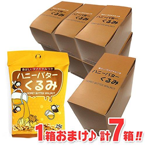 ハニーバターくるみ [25g×12袋]◆6箱+1箱おまけ 計7箱セット