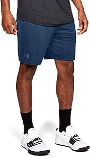 Under Armour Men's Mk1 Workout Gym Short