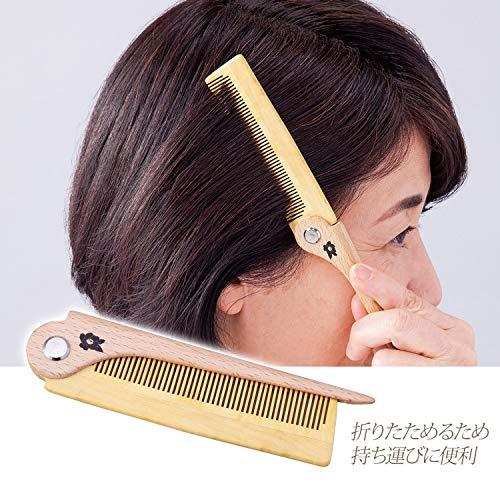 椿油のつげぐし櫛くしヘアブラシ折りたたみさらさら国産髪の毛