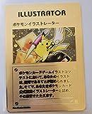 Generic Illustrator Pikachu Custom Metal Pokemon Card