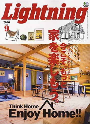 Lightning(ライトニング) 2020年9月号