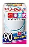 アースノーマット 電池式 90日セット ホワイトブルー