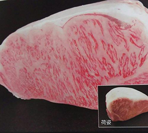 黒毛和牛 A4-A5クラス 牛肉 サーロイン ( 真ん中 ) ブロック 約3kg ( 真空 ) 業務用 ロース