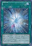 遊戯王 LVAL-JP060-R 《RDM- ヌメロン・フォール》 Rare