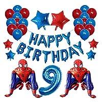 風船・バルーン 42ピーススパイダーマンホイルバルーン番号スーパーヒーローバットマンアイアンマンインフレータブルボールス誕生日パーティーデコレーション少年おもちゃ 装飾 (Color : 9)