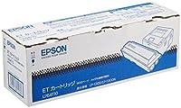 EPSON ETカートリッジ LPB4T10 8,000ページ LP-S300/S300N用