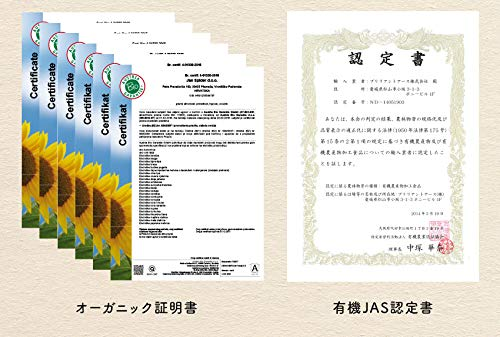 有機いちじく&アーモンドティー46g 2.3g×20袋 オーガニックJAS認定