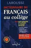 Dictionnaire du français au collège - Edition 2000