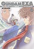 GUNDAM EXA(6) (角川コミックス・エース)