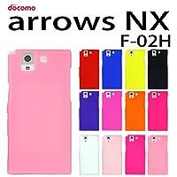 F-02H arrows NX docomo 用 オリジナル シリコンケース (全12色) ラメクリアピンク [ ARROWSNX アローズ NX F―02H ケース カバー F-02H arrows nx ARROWS NX ]