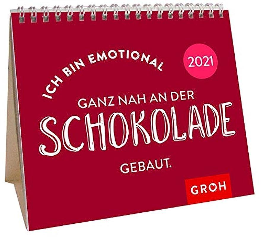 早める大工キャロラインEin Tag ohne Schokolade ist moeglich, aber sinnlos 2021 Mini-Monatskalender