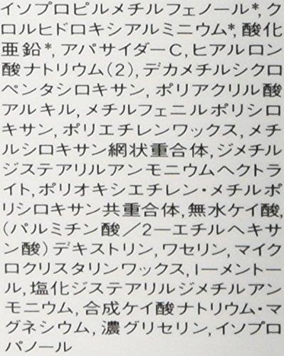 エージーデオ24デオドラントフットクリーム無香料30g(医薬部外品)