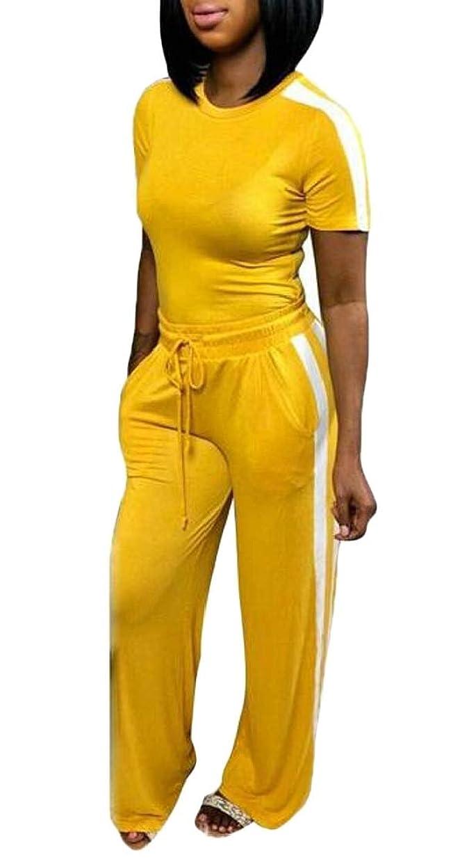 開拓者海藻影女性のツーピース半袖トップとスウィートパンツセットスポーツトラックスーツの衣装