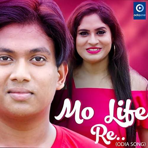 Humane Sagar & Sanju Mohanty