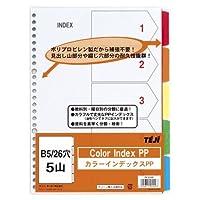 テージー カラーインデックスPP IN-2305 00010321【まとめ買い10パックセット】