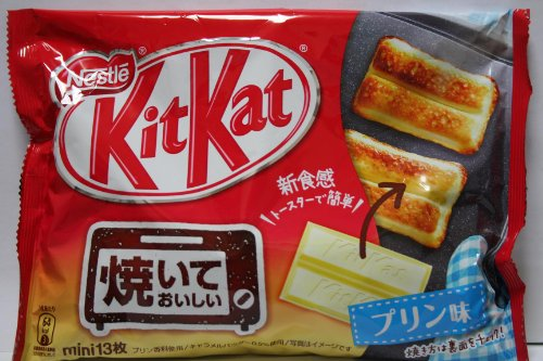 Kit Kat From Japan Pudding Taste! The Delicious More If You Baked! (13 Mini Bars)