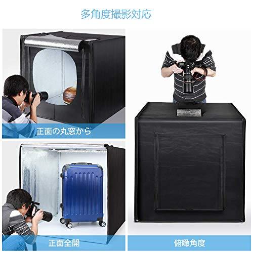Konseen撮影ボックス撮影キット大型100x100x100cm光度調整可能384個5500KLEDライト付きプロな写真撮影ボックス撮影ブース3枚PVC背景布1枚柔光布付き収納ケース付き簡易スタジオ